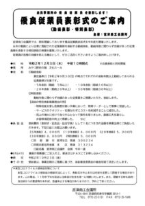 R2jyugyouinのサムネイル